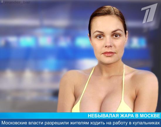 vdrug-eto-porno-fryazino-fayli-proshli